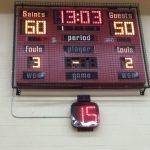 Nevco SSC-7 Shot Clock  2450 Scoreboard